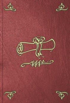Копии его царского величества указов состоявшихся в 1719, и в 1720 годах