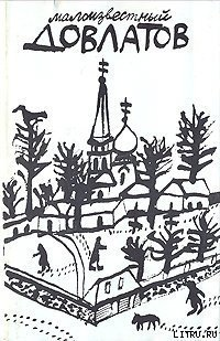 Письма к Людмиле Штерн