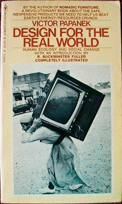 Дизайн для реального мира