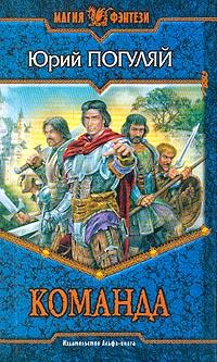 Кавказ тарас шевченко читати повністю