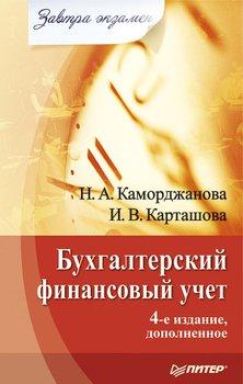 blanki-dlya-golosovaniya