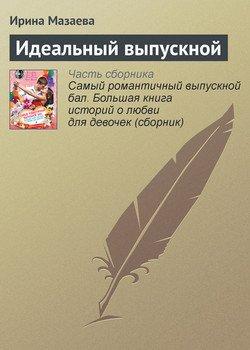 Читаем на английском по русски