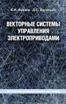 read перевозки грузов железнодорожным транспортом справ пособие 2003