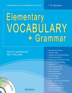 Elementary Vocabulary + Grammar