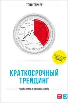 book valuing health for regulatory cost effectiveness analysis 2006