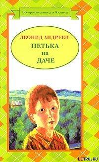 Алеша-дурачок