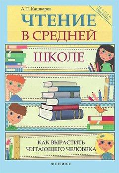 В мире звуков и букв дрофа 4221804 в интернет-магазине wildberries. Ru.