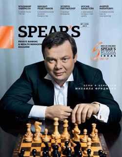 Фото из журнала приват магазин читать онлайн
