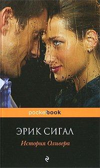 История россии кириллов учебник онлайн читать