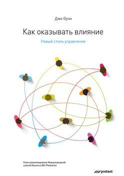 Манга родственные души читать онлайн на русском