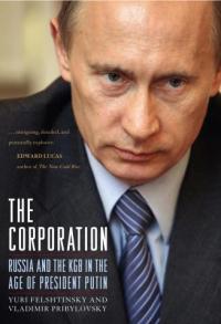 Корпорация. Россия и КГБ во времена президента Путина