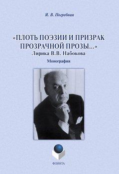 Книга Сравнительно-историческое литературоведение. Учебное пособие