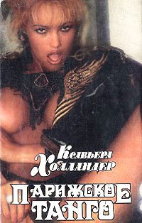 nahodyatsya-li-vpch-v-sperme