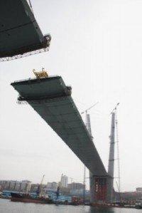 После боя, Низководный мост