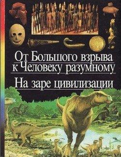 Читать онлайн книгу ксению бородиной худеем вместе с ксенией бородиной читать