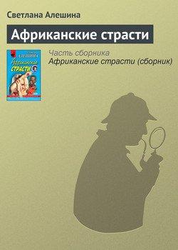Читать онлайн учебник английский язык 7 класс афанасьева михеева учебник