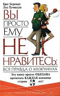 Книга третий не лишний читать онлайн славачевская юлия