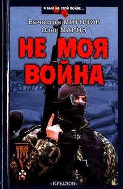 Русские народные сказки перед сном читать