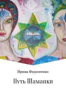 книги по знакомству бесплатно