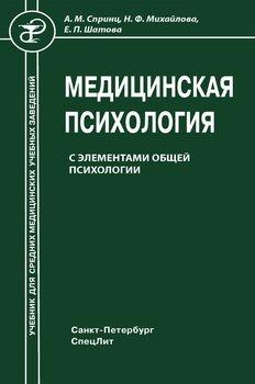 Омз Учебник Онлайн