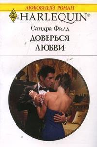 любовные романы похожие на трудные дети