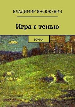 Чехов рассказ циник читать