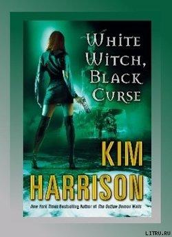 Белая ведьма, черное проклятье