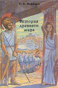 Валгина н.с современный русский язык читать онлайн