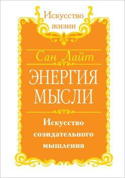 Иванович юрий раб из нашего времени книга 2 читать онлайн