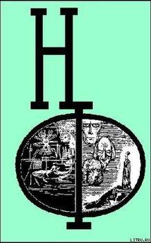 НФ: Альманах научной фантастики. Вып. 7