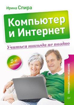 Вячеслав прахов читать книги