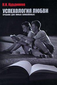 учебник риторики хайнц леммерман fb2