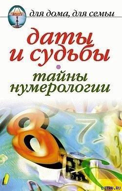 Гдз по истории 6 класс учебник история россии данилов читать онлайн