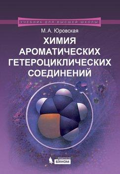 epub knowledge reason and