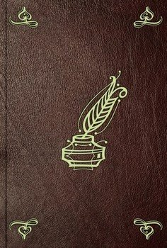 О Кормчей книге: Введение к сочинению барона Г.А. Розенкампфа