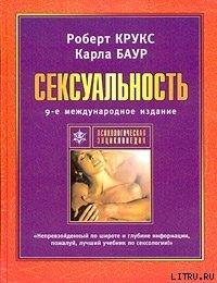 foto-samie-seksualnie-devushki-rossii