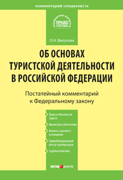 Книга по международному праву скачать