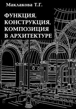 Книга Сборник модельных определений по гражданскому процессу. Научно-практическое пособие
