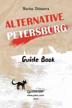Alternative Petersburg. Guide Book