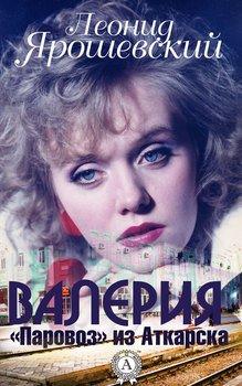 Учебник по русскому языку 2 класс школа 2100 читать онлайн