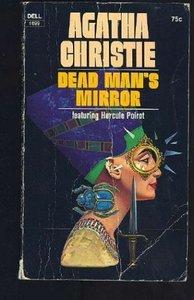 Зеркало покойника