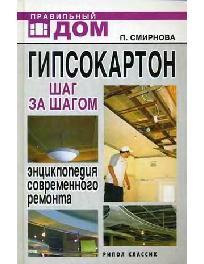 Книга Краткая энциклопедия печатных технологий