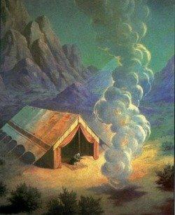 Третья Книга Моисеева. Левит.