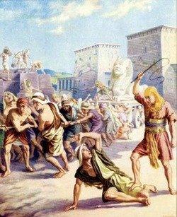 Вторая Книга Моисеева. Исход.
