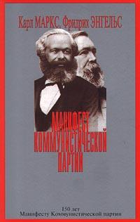book figurationen sozialer macht autorität stellvertretung