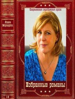Избранные романы. Компиляция. Книги 1-8