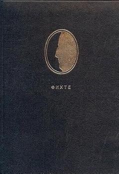 Сочинения в 2-х томах: Том 2