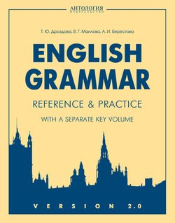 English Grammar. Reference & Practice. Version 2.0