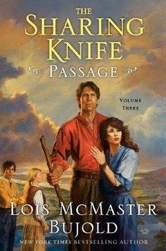 Разделяющий нож: В пути