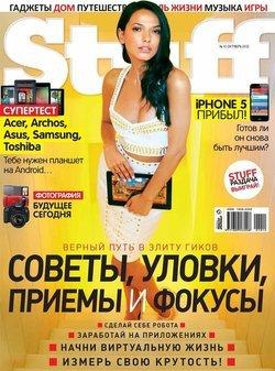 Книга CHIP. Журнал информационных технологий. №05/2014